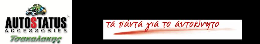 Autostatus.eu